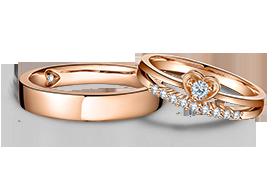 金伯利钻石戒指《爱·诺言》封面
