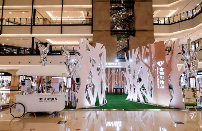金伯利钻石梅龙镇精品店盛大开业 幻镜森林再现上海